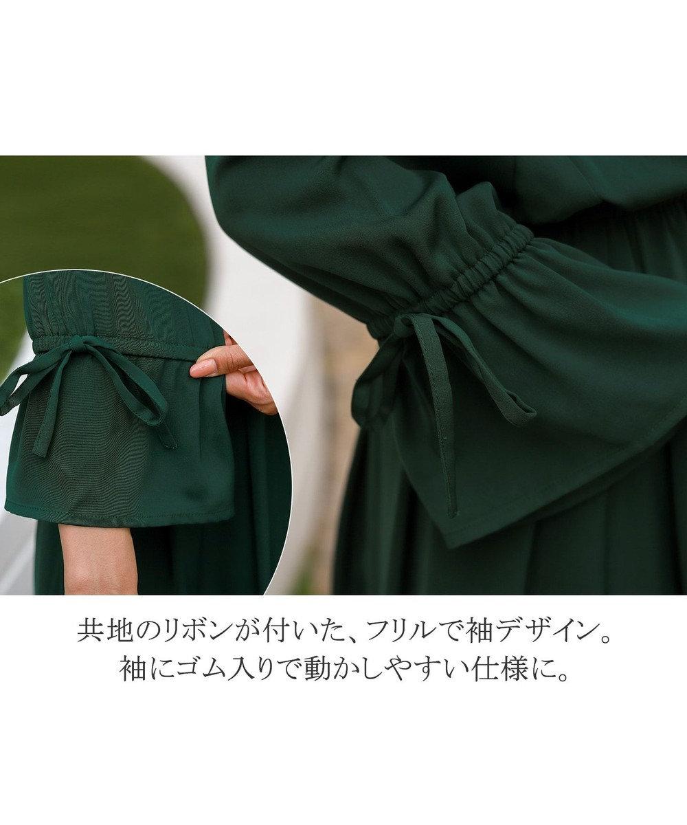 Tiaclasse 【洗える】女性らしさ引き立つ、ギャザーワンピース ディープグリーン