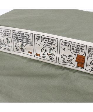 PET PARADISE スヌーピー ペット用3段ステップ フライング カーキ