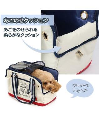 PET PARADISE リサとガスパール ペットキャリーバッグS あごのせトート〔超小型犬〕 青