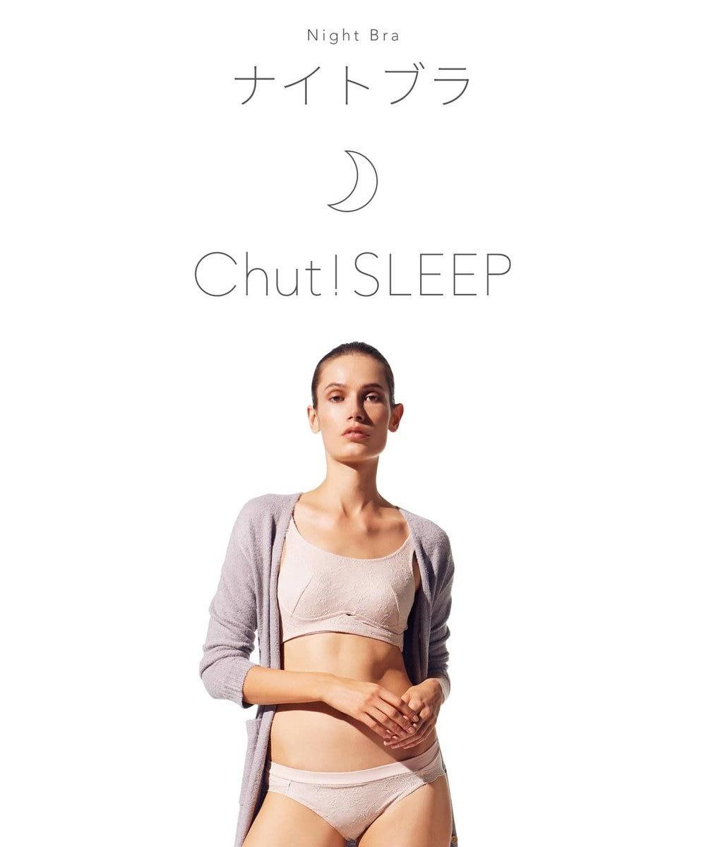 Chut! INTIMATES 【シュット!スリープ】 ナイトブラキャミ メリー (C198) カーキ