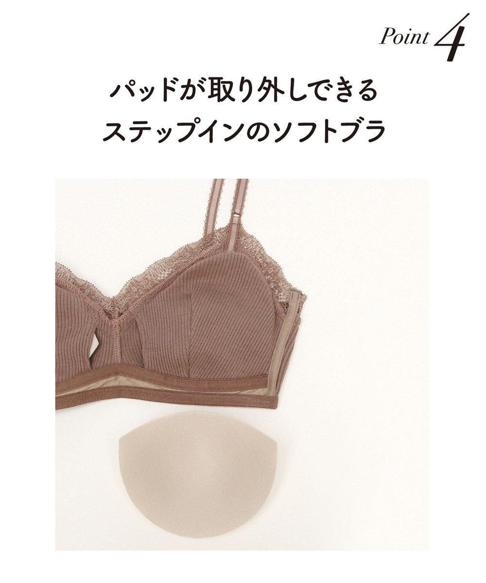 Chut! INTIMATES 【ノンワイヤー】コットンシルク ソフトブラ (C165) ダークブラウン