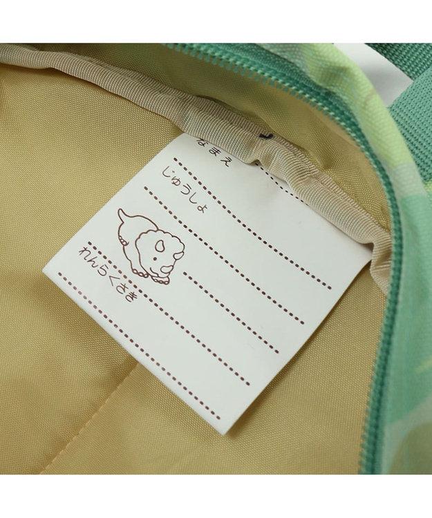 Mother garden マザーガーデン きょうりゅう日記 リュックM迷彩柄