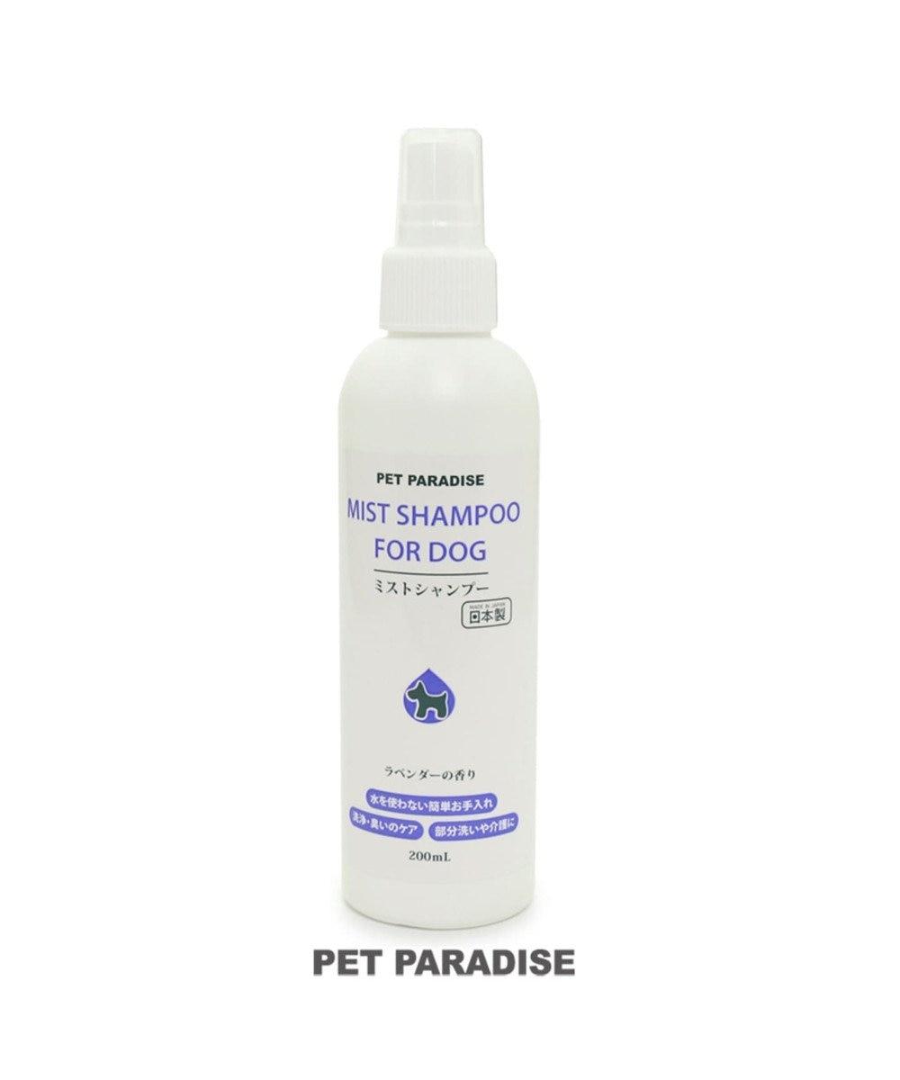 PET PARADISE ペットパラダイス ケア用品 ミストシャンプー 0