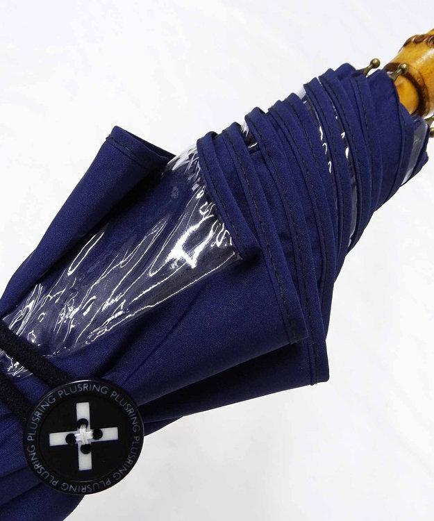 +RING 【限定/日本製】雨傘(長ショート)ビニール&ポリエステル NVY SR259