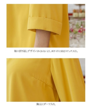 Tiaclasse 【洗える】レイヤード風プリーツ切替チュニック イエロー