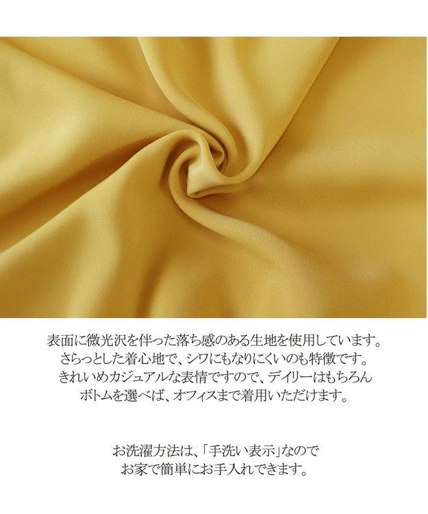 Tiaclasse 【洗える】レイヤード風プリーツ切替チュニック