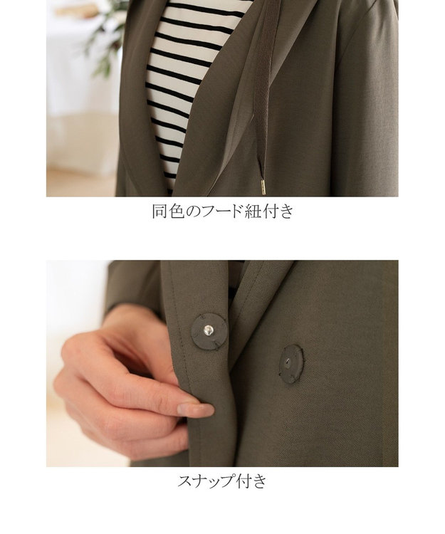 Tiaclasse 【洗える】軽さが魅力のフーテッドライトコート
