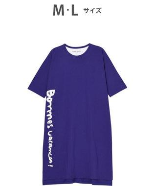 tsumori chisato SLEEP ワンピース 7分袖 綿100% /ワコール UNO140 ブルー
