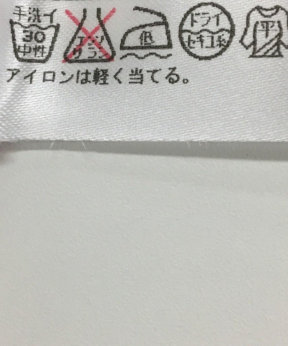 ONWARD Reuse Park 【23区 SPORT】ニット春夏 ピンク