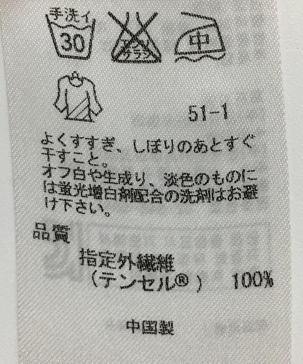 ONWARD Reuse Park 【組曲】ブラウス春夏 オレンジ