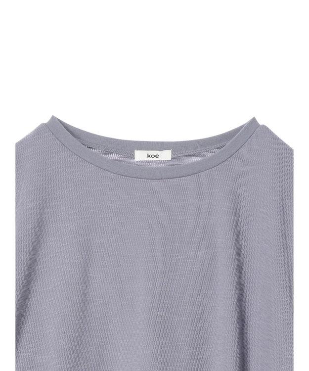 koe ハニカムチュニック Charcoal Gray