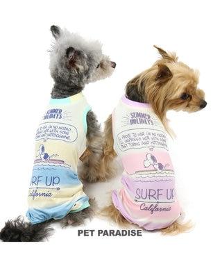 PET PARADISE スヌーピー タッチワンクール サーフロンパ ペットSM[アウトレット] ピンク(淡)
