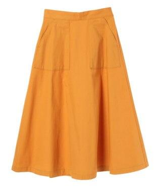 Green Parks ベイカーフレアミディスカート Yellow