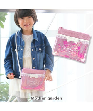 Mother garden マザーガーデン キラキラポシェット ピンク(淡)