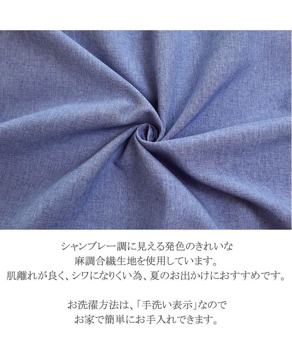 Tiaclasse 【洗える】発色がきれいな麻調ハシゴレースワンピース ブルー