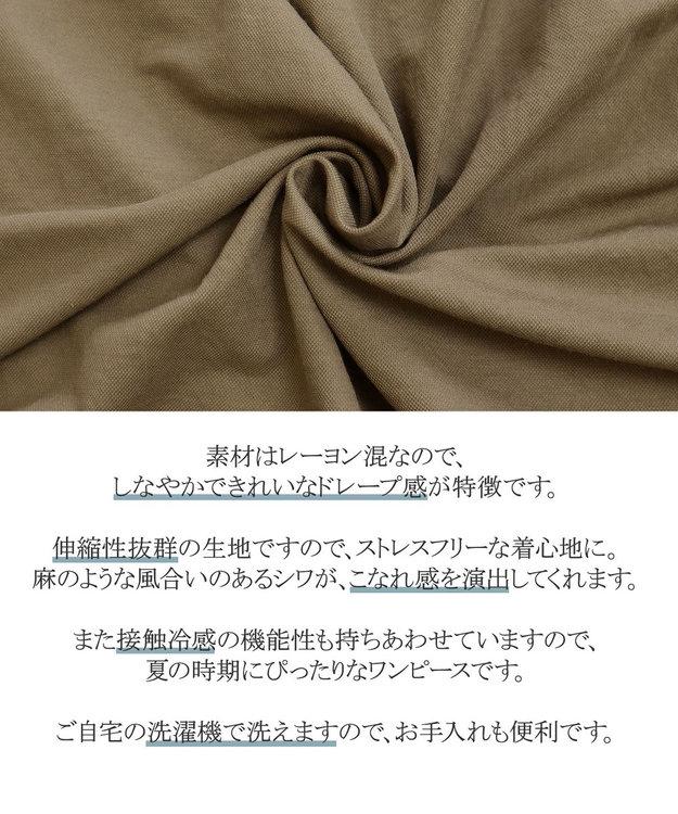 Tiaclasse 【洗える】こなれ感のあるマキシ丈Vネックワンピース