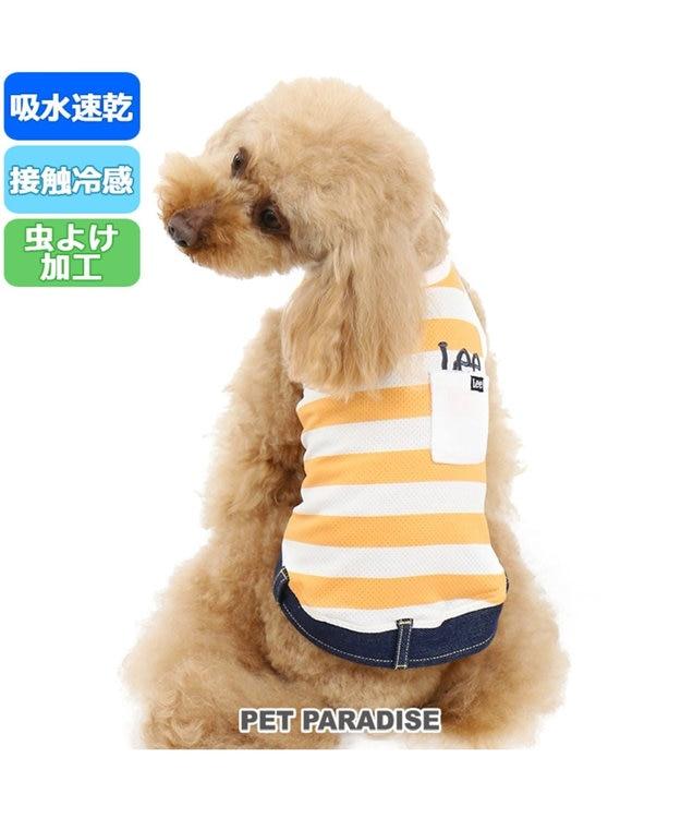 PET PARADISE Lee クールマックス ボーダータンク[小型犬]