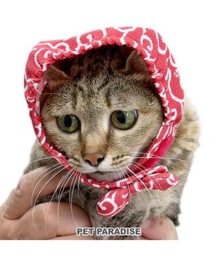 PET PARADISE ネコネスト 猫用ほっかむり 唐草柄 フリー 赤