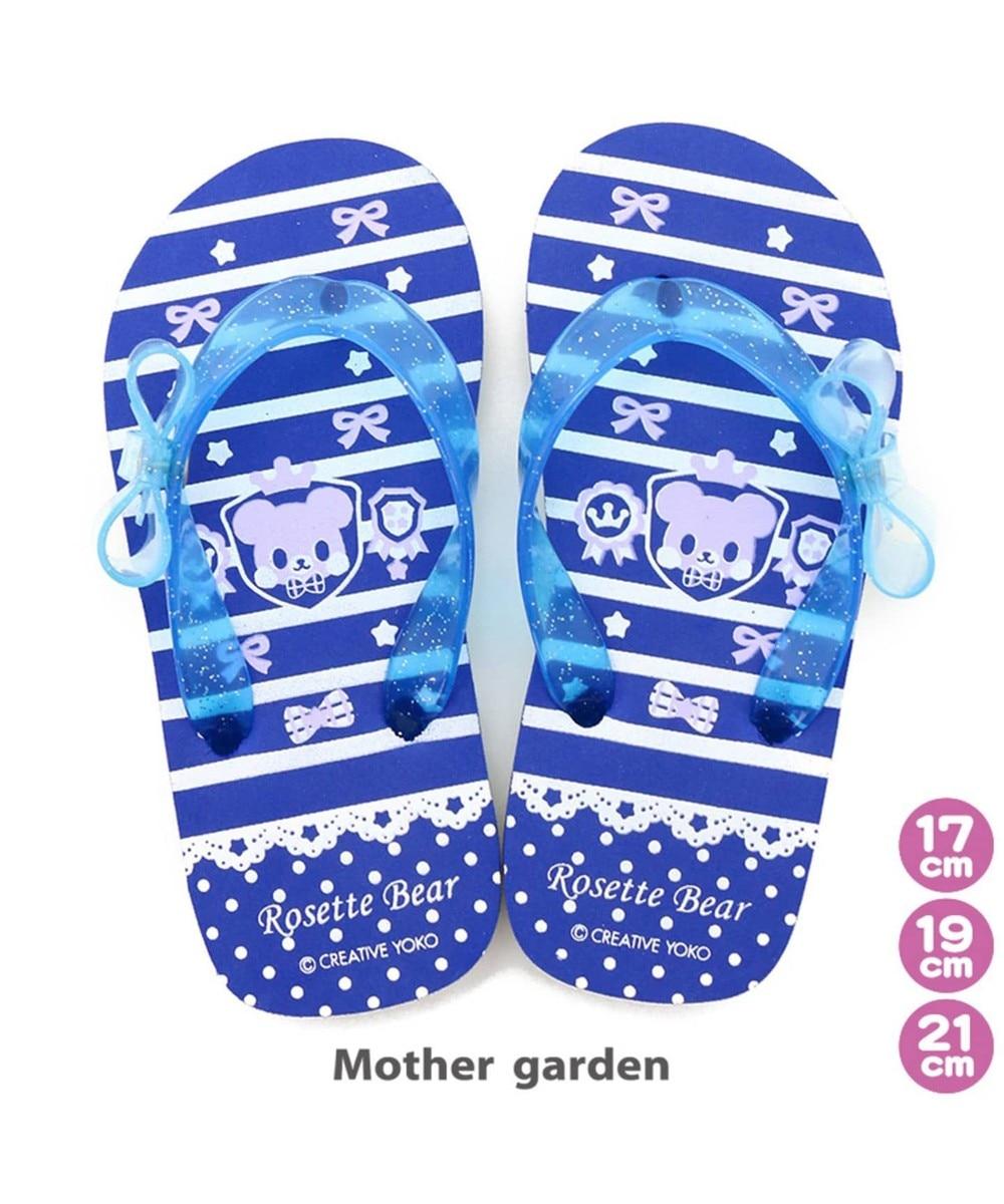 【オンワード】 Mother garden>シューズ くまのロゼット ビーチサンダル キッズサイズ プール 紺(ネイビー・インディゴ) はきもの19cm