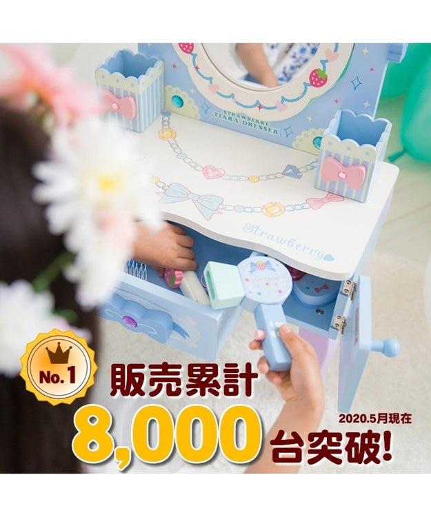 Mother garden  《8000台突破》おもちゃ シンデレラ マザーガーデン 木製 おままごと 野いちご ブルー ティアラ付き ドレッサー ままごと コスメ 3歳 4歳 お誕生日プレゼント 子供の日