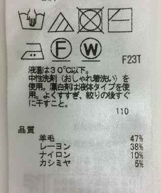 ONWARD Reuse Park 【ICB】ニット春夏 ブルー