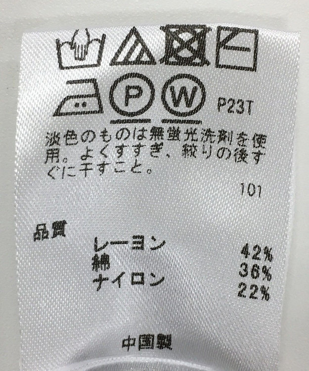 ONWARD Reuse Park 【any FAM】ニット春夏