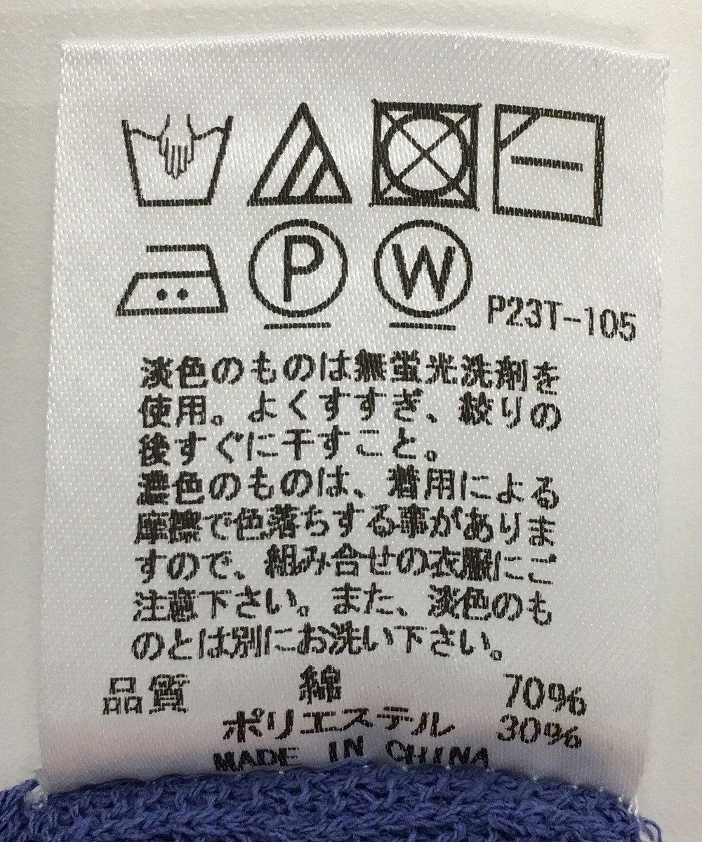 ONWARD Reuse Park 【J.PRESS】ニット春夏 ブルー