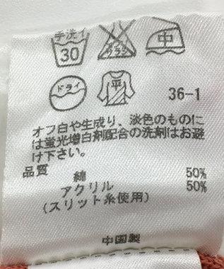 ONWARD Reuse Park 【23区】ニット春夏 オレンジ