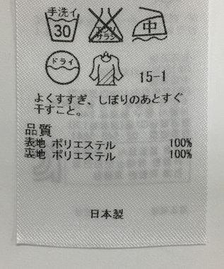 ONWARD Reuse Park 【組曲】スカート春夏 ベージュ