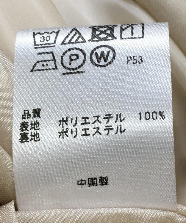 ONWARD Reuse Park 【any SiS】スカート春夏