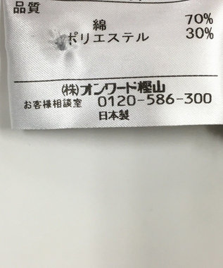 ONWARD Reuse Park 【23区 SPORT】カットソー秋冬 グレー