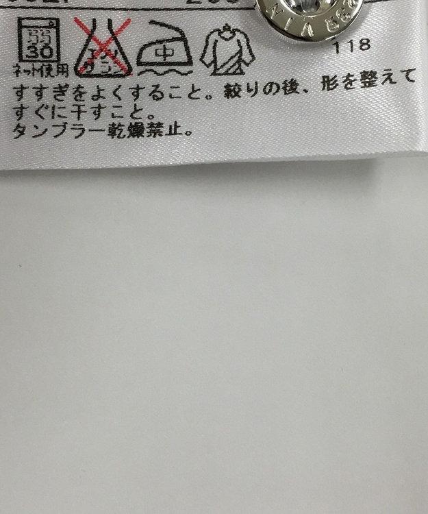 ONWARD Reuse Park 【23区 SPORT】カットソー秋冬