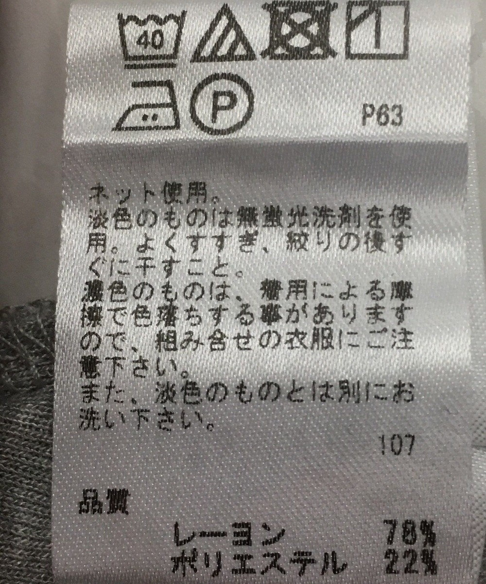 ONWARD Reuse Park 【any FAM】カットソー春夏 グレー