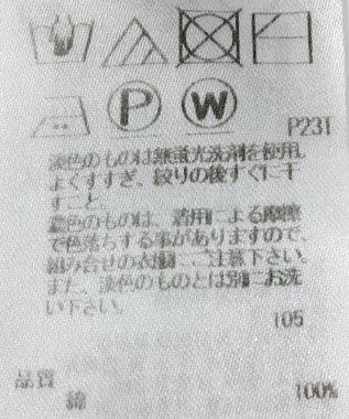ONWARD Reuse Park 【23区】ニット春夏 ブラウン