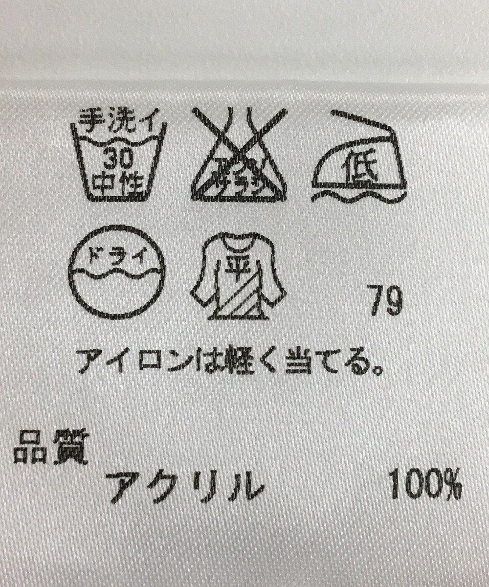 ONWARD Reuse Park 【23区】ニット春夏 ベージュ