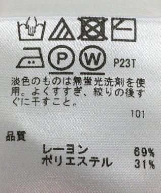 ONWARD Reuse Park 【any SiS】ニット春夏 ブラウン