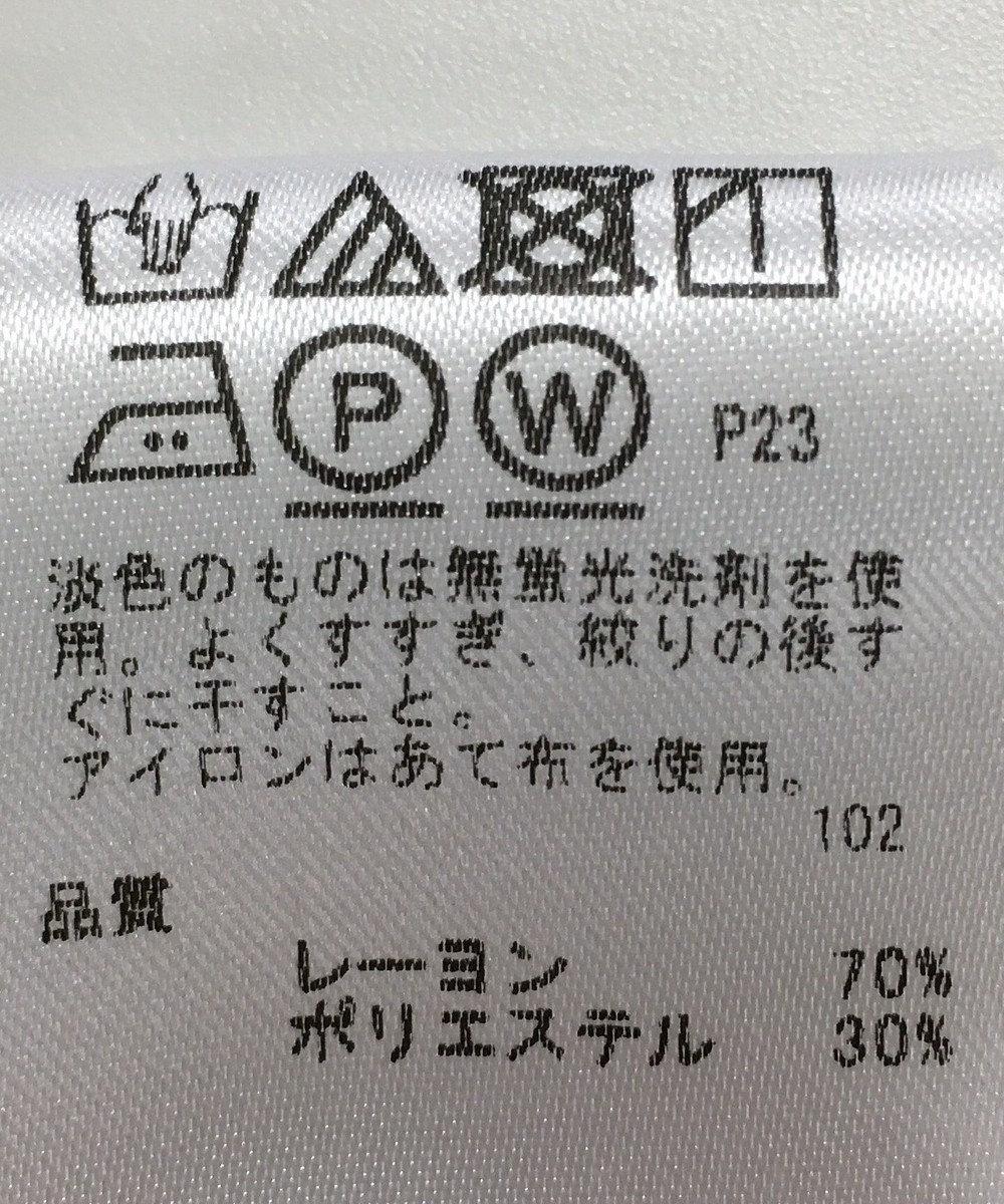 ONWARD Reuse Park 【any SiS】ジャケット春夏 オフホワイト