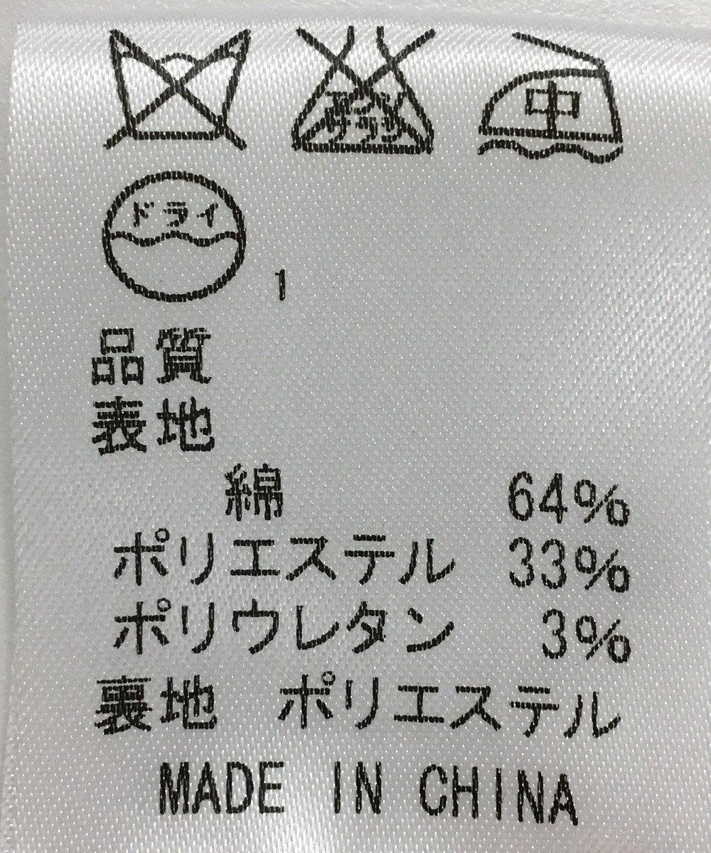 ONWARD Reuse Park 【J.PRESS】ジャケット春夏 グレー