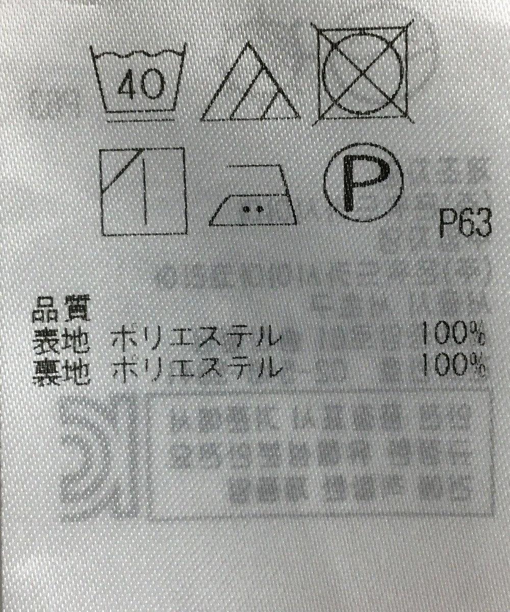 ONWARD Reuse Park 【組曲】スカート春夏 パープル