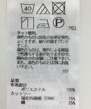 ONWARD Reuse Park 【ICB】カットソー春夏 イエロー