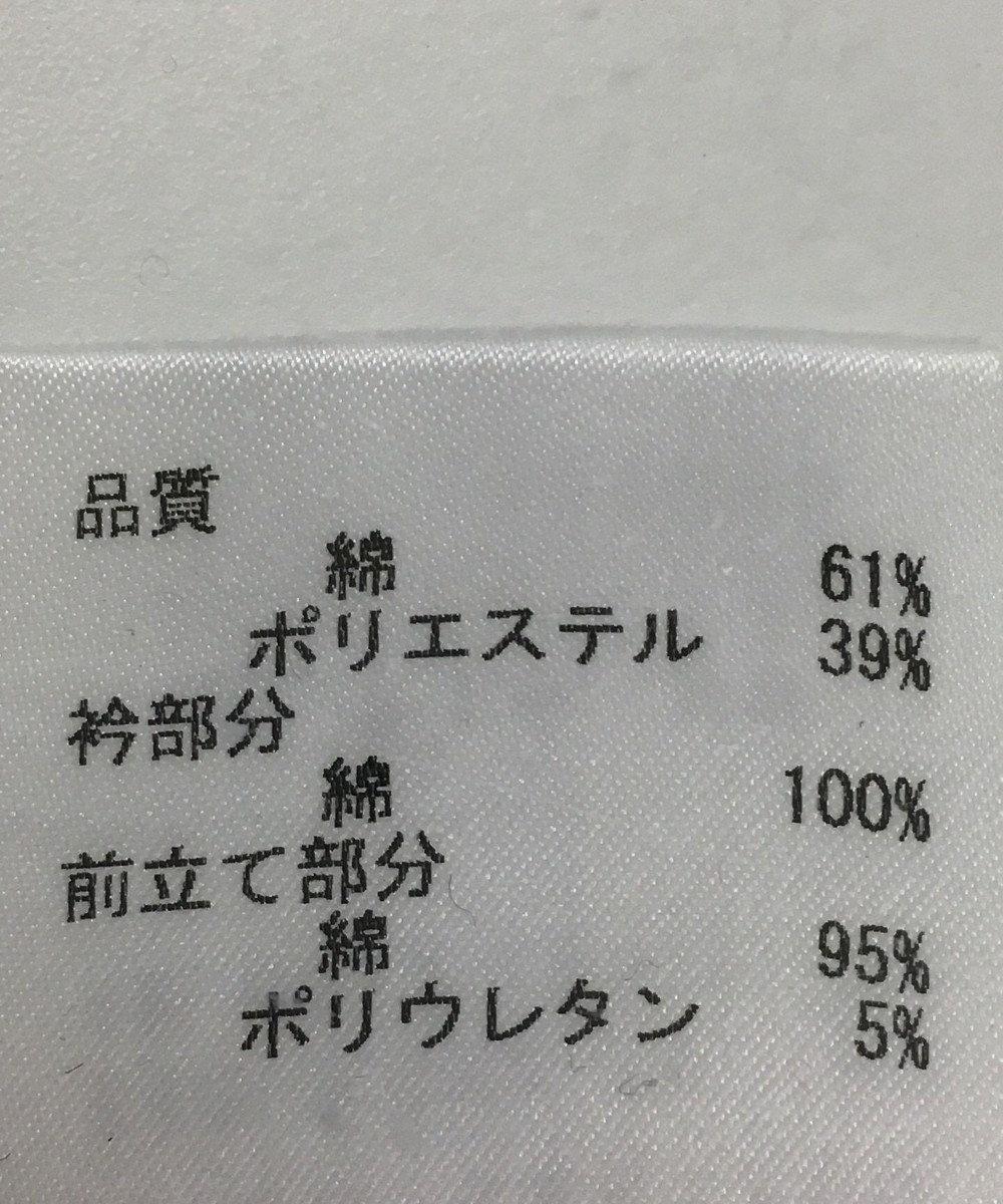ONWARD Reuse Park 【ICB】カットソー春夏 ブルー