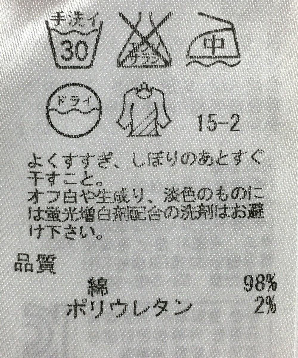 ONWARD Reuse Park 【23区】パンツ春夏 オレンジ