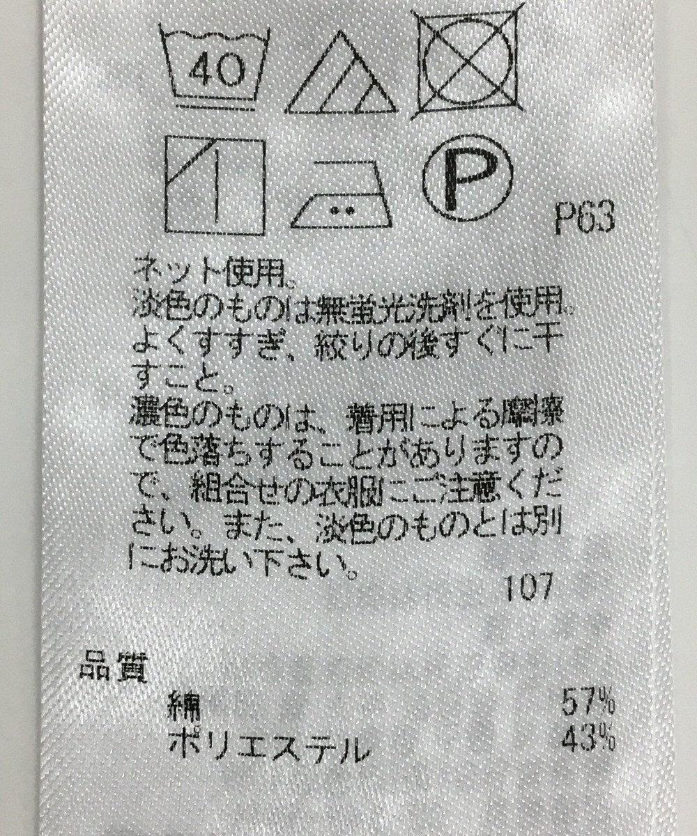 ONWARD Reuse Park 【23区】カットソー春夏 ネイビー