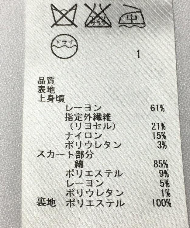 ONWARD Reuse Park 【23区】ワンピース春夏 ブラック