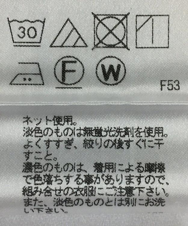 ONWARD Reuse Park 【Feroux】カットソー春夏