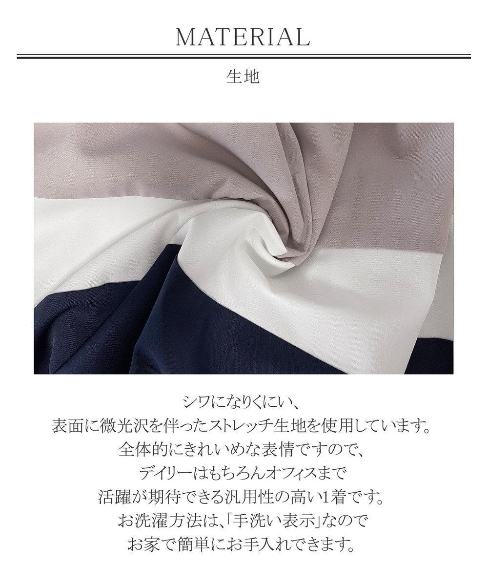 Tiaclasse 【洗える】体型カバーも叶う、マルチカラー切替スカート ネイビー
