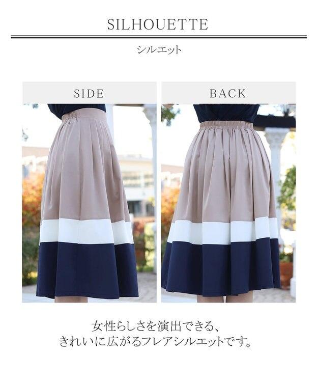 Tiaclasse 【洗える】体型カバーも叶う、マルチカラー切替スカート