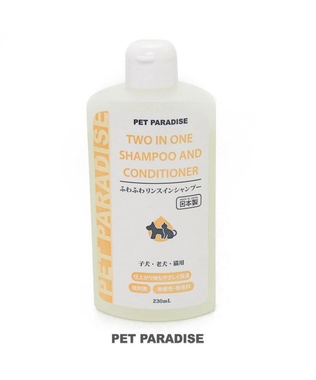 PET PARADISE ペティソワン ふわふわシャンプー&トリートメント 仔犬・老犬