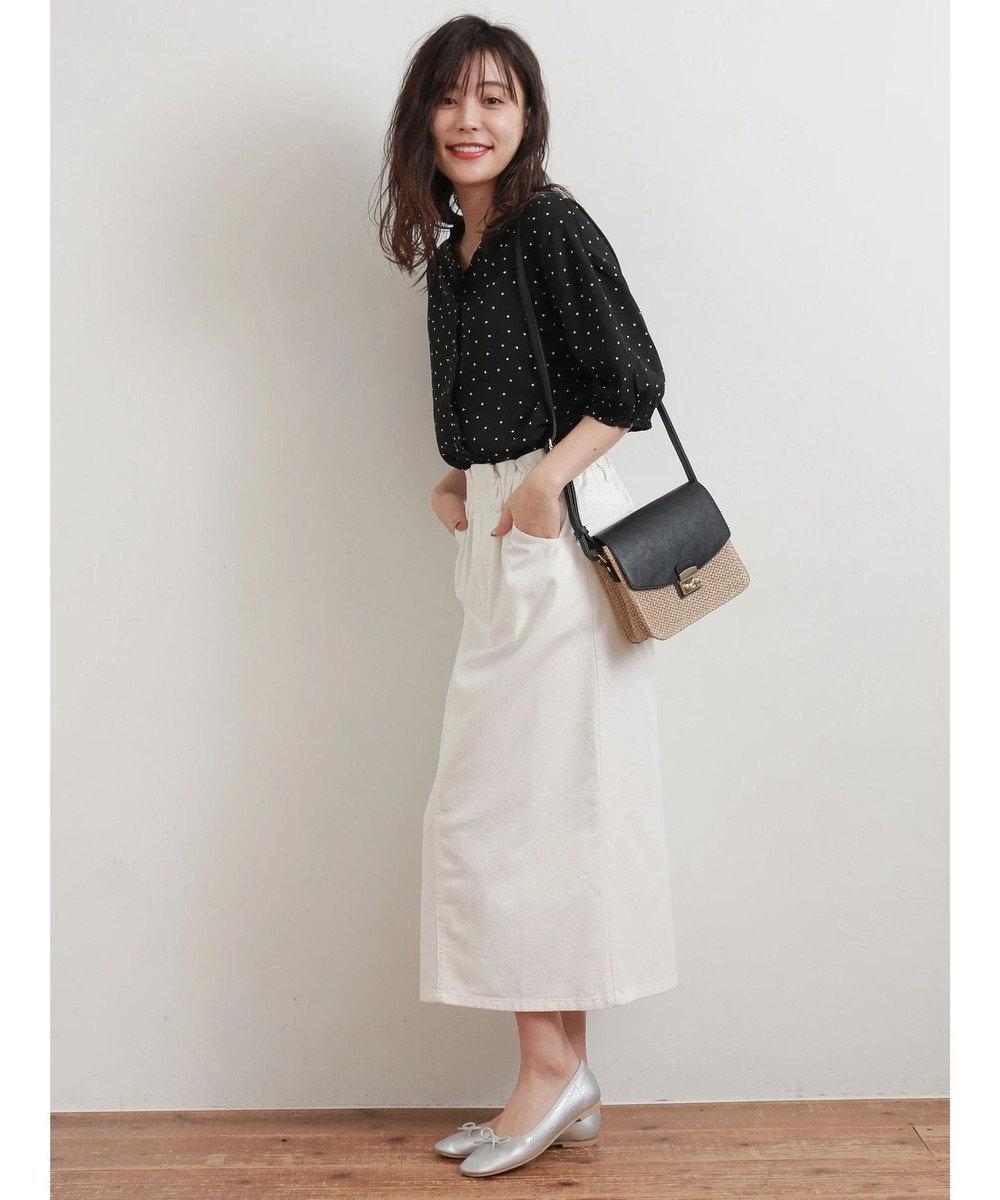 Green Parks ・デニムアイラインスカート Off White