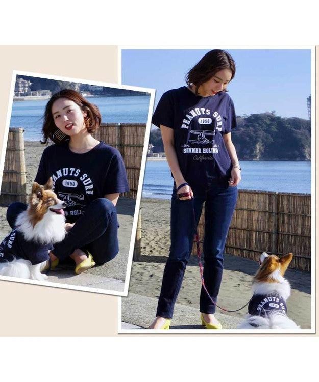 PET PARADISE 愛犬とシミラールック!スヌーピー サーフィンT 紺 ユニセックス